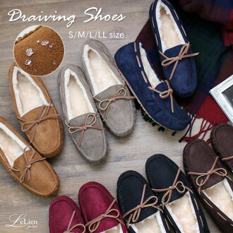 I resell it in winter in the autumn of 2018! Fur driving shoes lady's black gray camel brown moccasins boa slip-ons loafer casual water-repellent processing ムートンルリアンプラス SH001B in the fall and winter