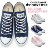 CONVERSE ALL STAR SCALLOPY OX low-frequency cut sneakers ピンクレースホワイトネイビーデニムフリルコンバースオールスタースキャロッピー OX in the spring and summer