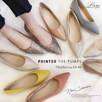 Pointy toe flat pumps Womens low backlash hurt music Chin-rich size can heal run basic suede animal Tweed Leopard 1 cm 25.0 cm