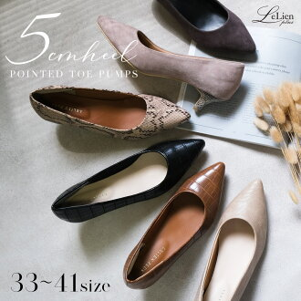 The beautiful leg tortoiseshell handle which the beautiful leg pointed toe 5cm heel pumps 34-39 size is sharp, and can run the lady's low-elasticity easy basic suede animal tweed 5cm heel which does not hurt