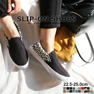 I resell it in the summer in the spring of 2019! Slip-ons sneakers shoes low-frequency cut flat suede canvas denim race lady's size FKL004 which a black beige red white python 25.0 low-elasticity plain fabric has a big in the spring and summer