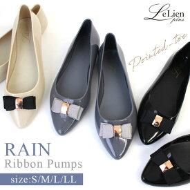 レインパンプス レインシューズ シンプル モノトーン 梅雨 雨対策 歩きやすい 洗える リボン 痛くない 通勤 ラバー