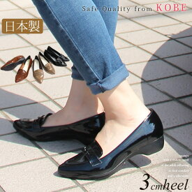 【送料無料】3.0cmヒールローファーパンプスレディース 靴 シューズ モールドソール ローヒール 履きやすい エナメル 痛くない 低反発インソール 日本製【smtb-KD】