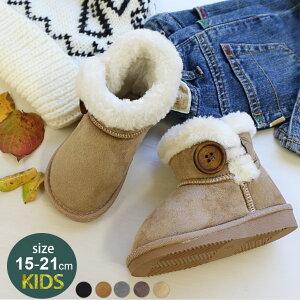 アミアミ キッズムートンブーツ ブーツ ショート ぺたんこ 子供靴 キッズ靴 秋冬 スエード 黒 ブラック 15.0センチ 21cm 22cm