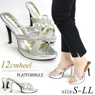 线斯通黑尾鹿凉鞋女士银子22.5 23.0 23.5 24.0 24.5派对大头针鞋跟形式厚底婚礼美腿Jouer jue