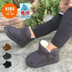 キッズベルト付きムートンブーツ 2.5センチヒール キッズ ジュニア ベビー ブラック グレー キャメル 16cm 17cm 18cm 19cm 20cm あったか 撥水 履きやすい 防寒 歩きやすい ブーツ 子供靴 キッズ靴 ジュニア ファー