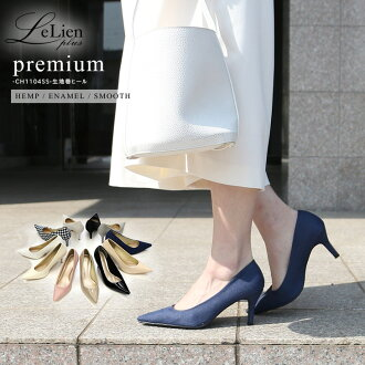 f1021d01663 Pointed toe pumps lady's color silver gingham check beige 21.5 25.5 dough  roll heel CH1104SS which can run in the spring and summer