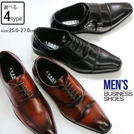 ビジネスシューズ 3.0センチヒール メンズ ブラック ブラウン 25.0 27.0 リクルート フォーマル ベーシック レースアップ メダリオン オックスフォード ローファー 紳士靴 黒 通勤