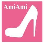 アミアミ(婦人靴と雑貨の店)