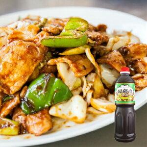 回鍋肉ソース 1L(1190g)業務用 ホイコーロー 調味料 料理の素 中華 あみ印