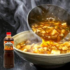 麻婆豆腐ソース 1L(1100g)業務用 麻婆豆腐の素 調味料 料理の素 中華 マーボー豆腐 あみ印