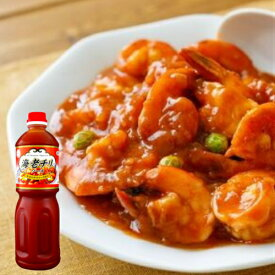 あみ印 海老チリソース 1L(1165g)業務用 エビチリ 調味料 料理の素 中華
