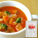 トマトスープ 1kg 業務用 調味料 ラーメン つけ麺 冷し麺 パスタ ミネストローネ ラーメンスープの素 あみ印