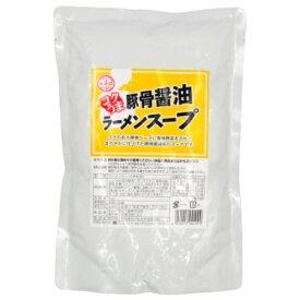コクうま豚骨醤油ラーメンスープ 1kg 業務用 おうちごはん 豚骨 とんこつ 調味料 中華 あみ印