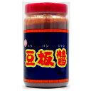 豆板醤 1kg 業務用 調味料 中華 あみ印