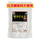 胡麻辛懐石 1kg 業務用 調味料 中華 つけ麺 化学調味料不使用 無化調 あみ印