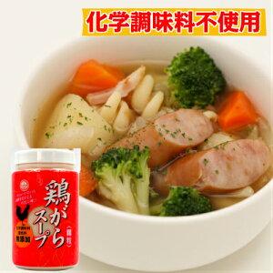 鶏がらスープ(顆粒)無化調 480g 業務用 鶏ガラスープ 調味料 中華 だし 化学調味料不使用 化学調味料無添加 無化調 あみ印