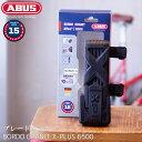 【最大1000円OFFクーポン配布中】【送料無料】ABUS ブレードロック BORDO GRANIT X-PLUS 6500 アブス BORDO-GRANIT-XPLUS-6500