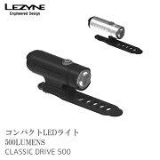LEZYNEレザインコンパクトLEDライトCLASSICDRIVE500500LUMENSUSBLEDLIGHTSCLASSIC-DRIVE-500