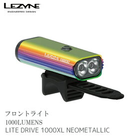 【送料無料】LEDライト 限定カラー LEZYNE [ レザイン ] LITE-DRIVE-1000XL 1000ルーメン USB LED LIGHTS 自転車 ライト 防水 沖縄県送料別途