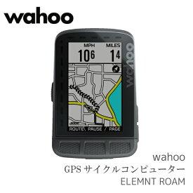 【送料無料】 GPS サイクルコンピューター WAHOO [ ワフー ] ELEMNT ROAM [ エレメントローム ]【 国内正規品 】WFCC4