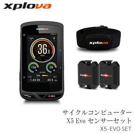 【送料無料】【即日発送】 GPS サイクルコンピューター Xplova [ エクスプローバ ] X5 Evo Set センサーセット 国内正規品 acer X5-EVO-SET【 国内正規品 】