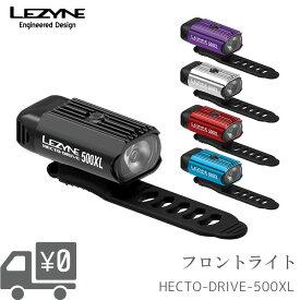 【送料無料】LEDライト LEZYNE [ レザイン ] HECTO-DRIVE-500XL 500ルーメン USB LED LIGHTS 自転車 防水 ライト 沖縄県送料別途