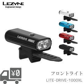 【送料無料】LEDライト LEZYNE [ レザイン ] LITE-DRIVE-1000XL 1000ルーメン USB LED LIGHTS 防水 自転車 ライト 沖縄県送料別途