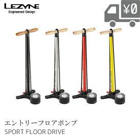 【送料無料】フロアポンプ LEZYNE [ レザイン ] SPORT FLOOR DRIVE 3.5 エントリーフロアポンプ ゲージ3.5Ver 沖縄県送料別途
