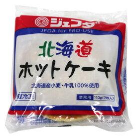 ジェフダ 北海道ホットケーキ 55g×2