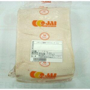 泰成 メキシコ産豚バラ(小) 1kg