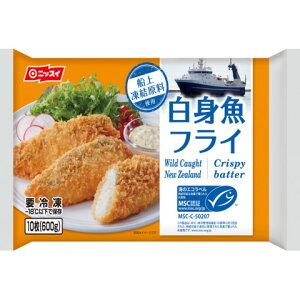 ニッスイ 笹形白身魚フライNZ 60g×10
