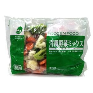 OM 洋風野菜ミックス 500g