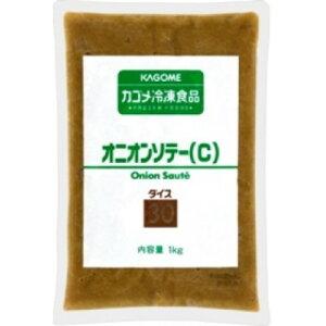 カゴメ 冷凍オニオンソテー(C)ダイス30 1kg