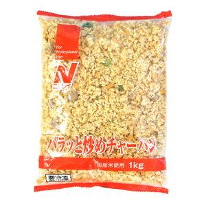 ニチレイ パラっと炒めチャーハン 1kg
