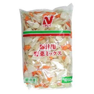 ニチレイ 豚汁用野菜ミックス 1050g