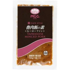MCC 魯肉飯の素(ルーローファン) 160g