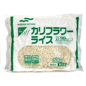 マルハニチロ おいしく糖質OFFカリフラワーライス 500g