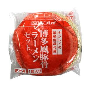 キンレイ 具付麺博多風豚骨ラーメンセット 226g