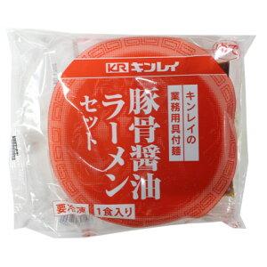 キンレイ 具付麺 豚骨醤油ラーメンセット 249g
