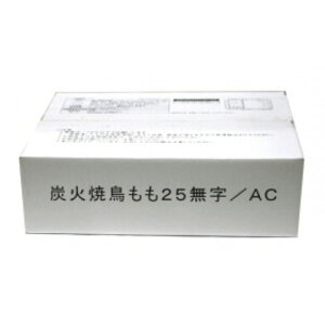 ジャパンフード 炭火焼鳥もも串 1.25kg(50本)
