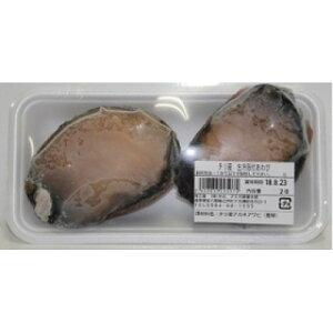 カマンチャカ チリ 生冷殻付あわび 2個