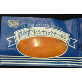 東洋冷蔵 アトランティックサーモン柵 200g