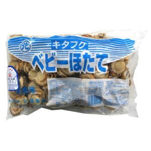 国産 ベビーホタテ(M) 1kg