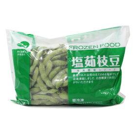 OM 塩ゆで枝豆(タイ産) 1kg