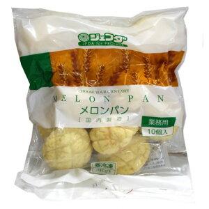 ジェフダ メロンパン 350g(10個)