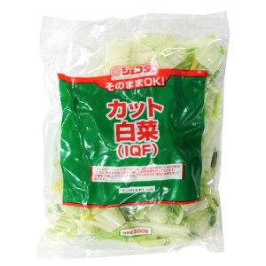 ジェフダ そのままOK!カット白菜IQF 500g