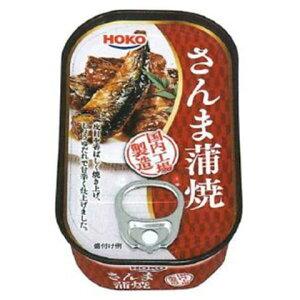 宝幸 さんま蒲焼(国内工場製造) 100g