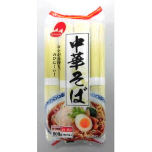 OM 中華そば21cm (乾麺) 800g
