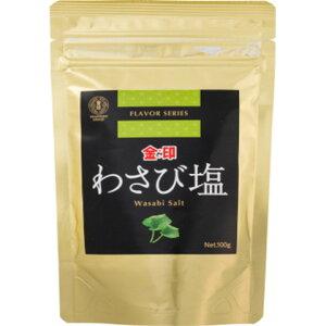 金印物産 わさび塩(SH-100) 100g